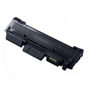 Printrite analoog tooner HP Q7551X