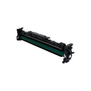 Dore analog drum Canon 2170C001 CRG051 CRG-051 CRG 051 DRUM