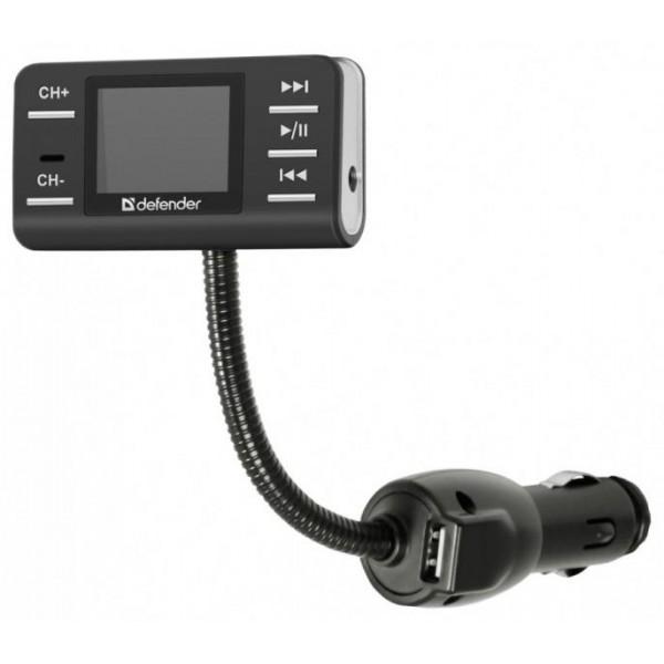 FM Transmitter Defender RT-Pro