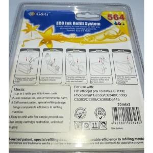 G&G Täitmiskomplekt HP564 HP920 HP364 HP862 CMY