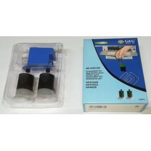 G&G Заправка HP51626 HP51633 HP6628