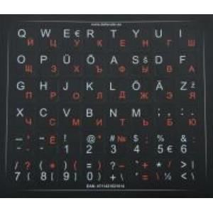 Labels for keyboard HQ. Color base black HQ. Color of letters: RU- red, EST– white.