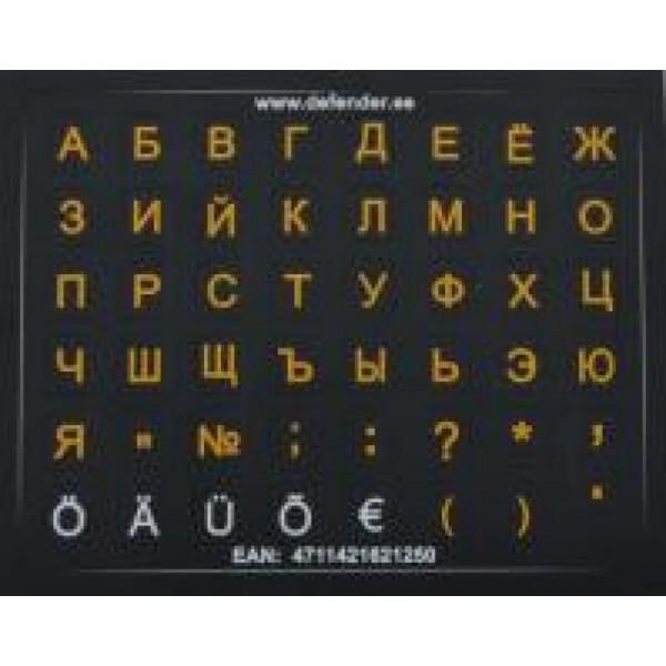 Klaviatuuri kleebised mini HQ. Tähtede alus: must. Täheb: RU-kollane, EST-valge.