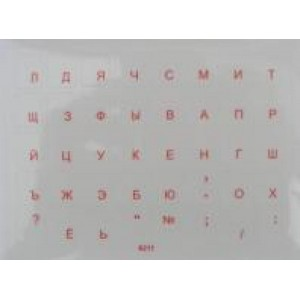 Labels for keyboard mini HQ. Color base crystal. Color of letters: RU- red