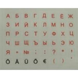Наклейка на клавиатуру mini HQ. Подложка прозрачная. Буквы: красные-RU, черный-EST.