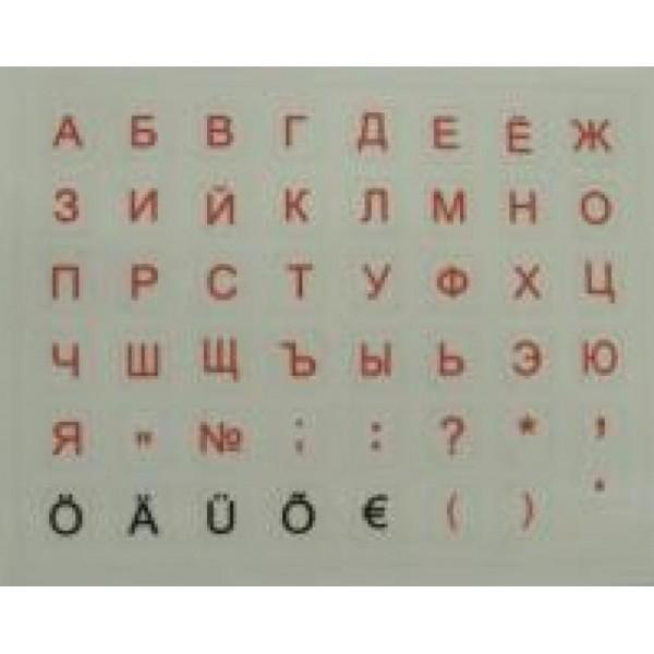 Klaviatuurikleebised mini HQ. Väikeste tähtede alus: läbipaistev. Tähed: RUS-punane, EST-must.HQ. Tähtede alus: läbipaistev.