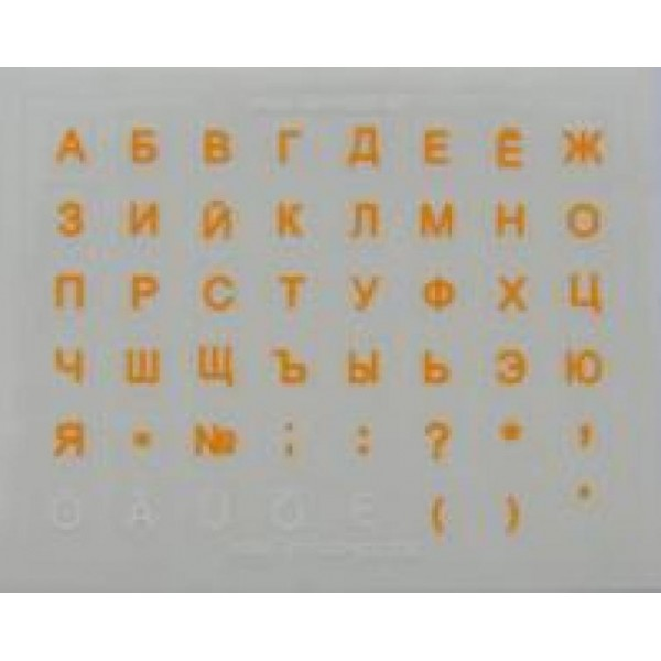 Klaviatuuri kleebised mini HQ. Väikeste tähtede alus: läbipaistev. Täheb: RU-kollane, EST-valge.