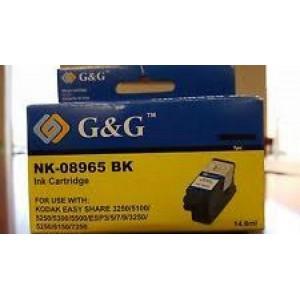 G&G analoog tindikassett KODAK NK-08965 BK