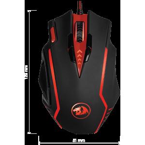 Wired gaming mouse Redragon SAMSARA